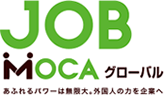 JOBMOCAグローバル