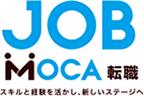 JOBMOCA転職