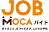 JOBMOCAバイト